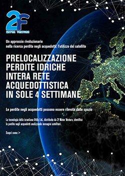 2f Water Venture catalogo