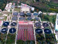 Impianto di depurazione Acqua di Cuma (Napoli Ovest)