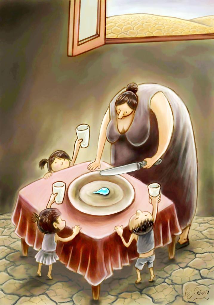 Acqua… in cartoon: EmiliAmbiente partner dei World Humor Awards