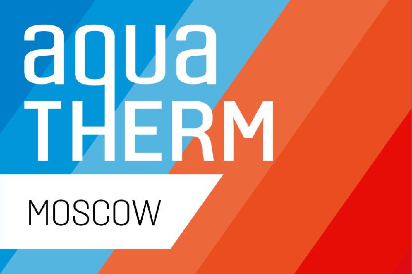 Аquatherm Moscow 2021